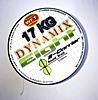 200m WFT Round Dynamix 8 grün 17Kg